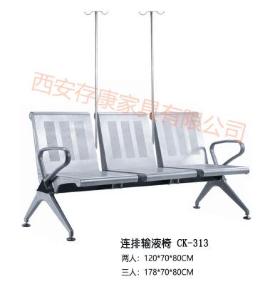 存康不锈钢连排输液椅 输液椅厂家排椅输液椅