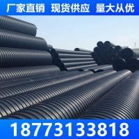 HDPE钢带螺旋波纹管dn400排污管