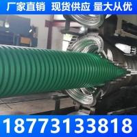 湖南长沙PP-HM双壁波纹管dn300排污