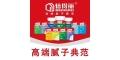 北京和瑞新型建材有限公司