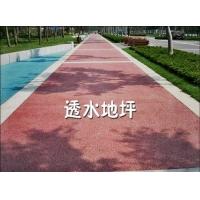 济南惠泽透水混凝土