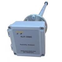 工业烟气HJY-350C阻容法湿度仪