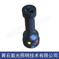 多功能袖珍信号灯YJ1014|紫光照明YJ1014图片