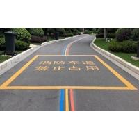南京道路標線工程施工方法