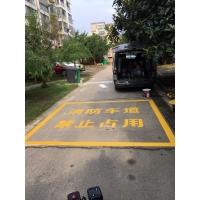 南京道路劃線_社區消防車通道劃線標準