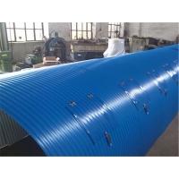 上海刘朗彩钢订制860型彩钢防雨罩、输送机防雨罩
