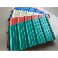 加工定做彩钢瓦、屋面彩钢瓦、彩钢瓦的价格