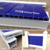 上海厂家定制pvc市政围挡、 围墙、 地铁围栏