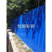上海专业定制彩钢瓦围墙 彩钢夹芯板围挡 包安装