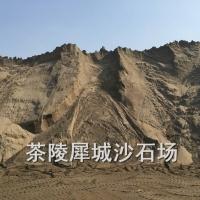 供應優質建筑用沙,湖南地區.