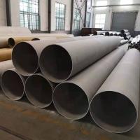 戴南不锈钢工业焊管 戴南大口径不锈钢焊管