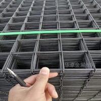 60x60地暖网片 墙体保温铁丝网片