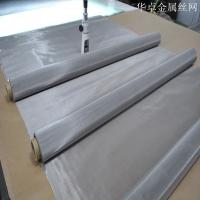 325x2300目不锈钢过滤网5微米过滤值
