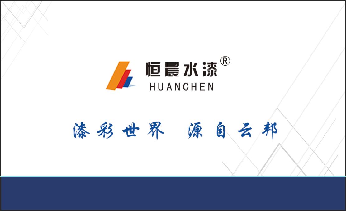 江蘇云邦新材料科技有限公司