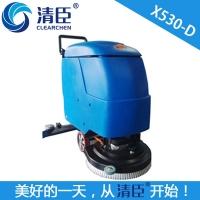 山东清臣X530-D手推式洗地机