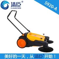 山东清臣S920-A无动力扫地机