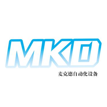 东莞市麦克德自动化设备有限公司