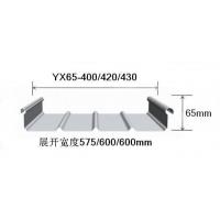 鋁鎂錳板  金屬屋面板 金屬屋面系統