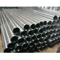 螺旋风管共板焊接风管伸缩管环保排油烟除尘风管不锈钢风管排烟