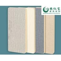 竹木纖維飾面板免漆木飾面背景墻護墻板裝飾板木塑防水阻燃E0環