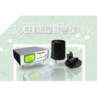 清易QYYB-01 无线雨量报警仪 翻斗式雨量传感器