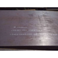 NM400耐磨钢板,NM500耐磨钢板