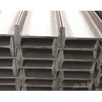 贵州工字钢,贵州角钢,贵州槽钢供应