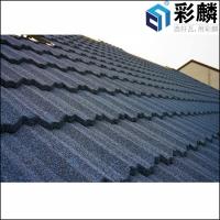 北京彩石金属瓦 北京地区生产厂家