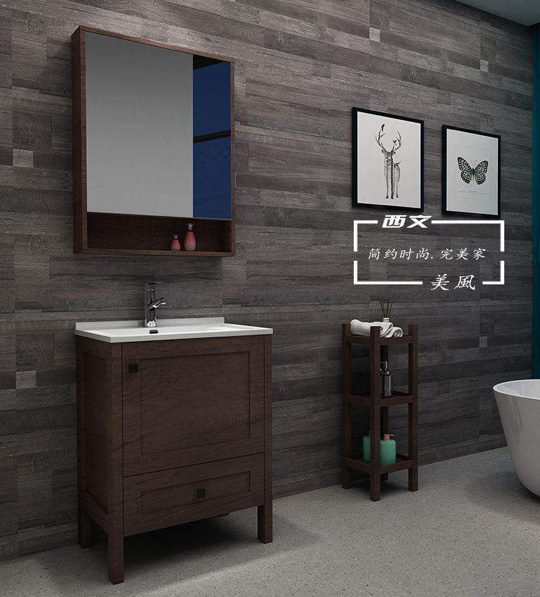外围体育定制卫浴2018简欧系列浴室柜
