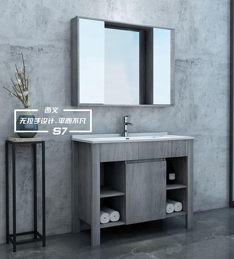 外围体育简欧浴室柜S7-100黑玻