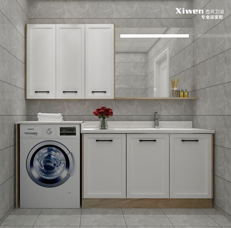西文非标定制-洗衣机柜