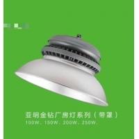 郑州亚明照明,郑州室内灯批发,室内照明灯批发价