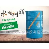无机超耐候硅丙内外墙树脂