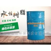 水性硅丙改性环氧酯