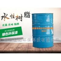 防腐专用水性硅丙树脂