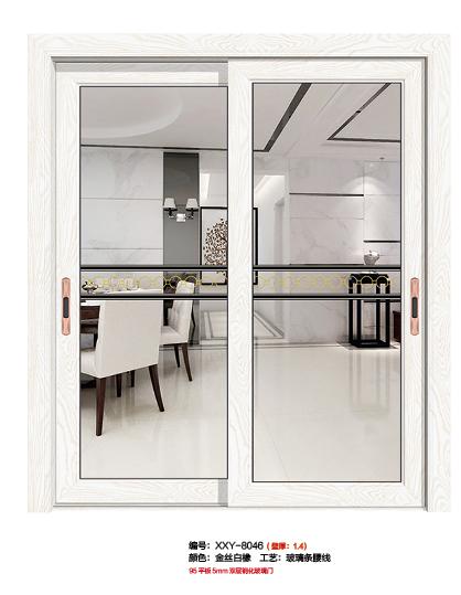 徐州厂家批发定制5mm双层钢化玻璃中空门
