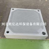 销售压滤机耐高温高压隔膜滤板 自动高效压滤机滤板