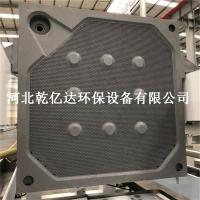 销售污水处理耐酸碱压滤机滤板 厢式角进料滤板