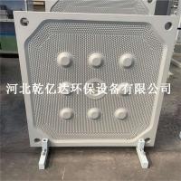 销售各种污水处理压滤机滤板 厢式板框式滤板