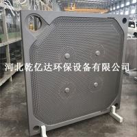 销售压滤机耐高温高压隔膜滤板 1500型耐酸碱滤板