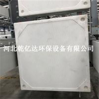 供应压滤机滤板 污水处理滤板 食品行业专用滤板