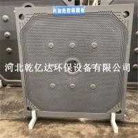 供应厢式压滤机耐酸碱滤板 1250型耐高温滤板