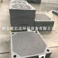 大量供应各种压滤机滤板 厢式板框式滤板