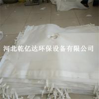 供应压滤机涤纶3927滤布 防静电耐酸碱滤布