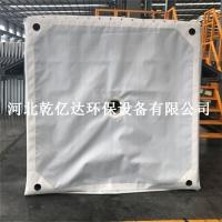 供应优质压滤机滤布 高效工业滤布 污水处理滤不