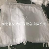 热销景津板框压滤机耐酸碱滤布 污水处理耐腐蚀滤布