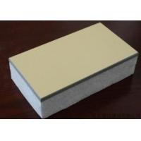 正恒外墙保温装?#25105;?#20307;板 规格齐全 可定制 氟碳漆一体板