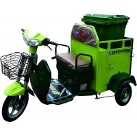 小型電動環衛保潔車廠家維護技巧