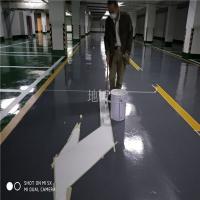 地坪漆批发零售 水泥漆施工厂家 东坡混凝土涂料刷漆