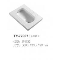 统用TOYO蹲便器TY-77007